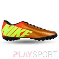 Mercurial victory tf