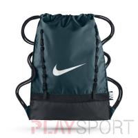 Brasilia 7 Training Gym Sack