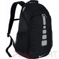 Hoops Elite Varsity  Backpack