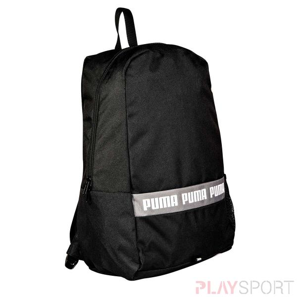 Phase backpack 2
