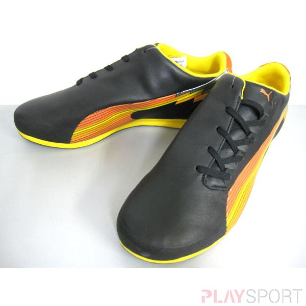Evospeed low